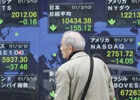 Canadian Managers Bullish on Emerging Markets