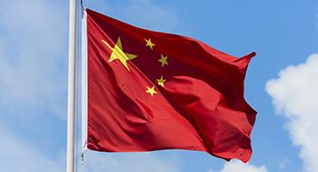 China allows biggest corporate bond default yet
