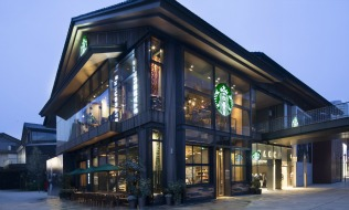Starbucks China to offer critical illness insurance plans for employees' parents