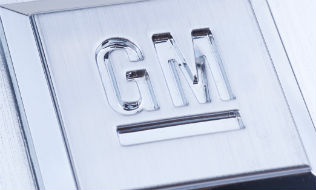 GM Canada pension plan reaches fully funded status